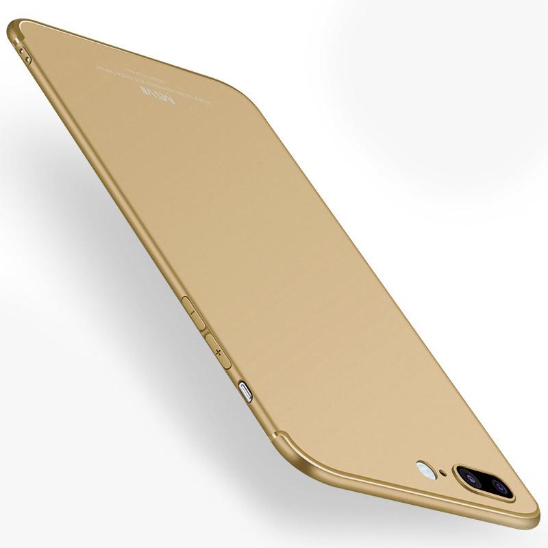 MSVII Super Slim Σκληρή Θήκη PC iPhone 8 Plus / 7 Plus - Gold (K3-02)