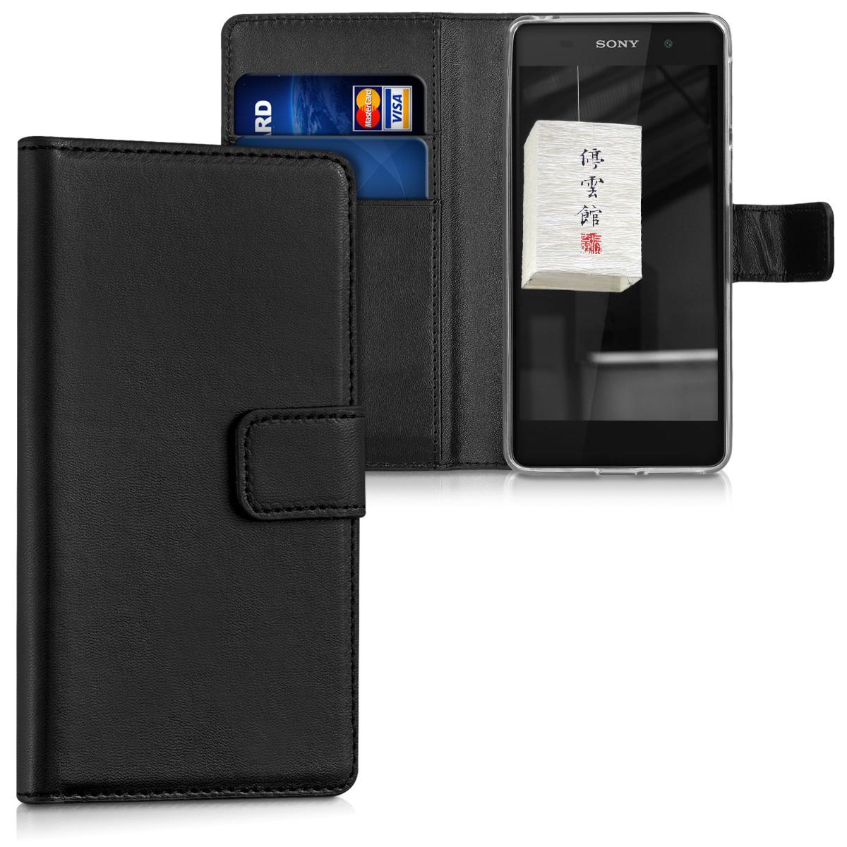 KW Θήκη - Πορτοφόλι Sony Xperia E5 - Black (38783.01)