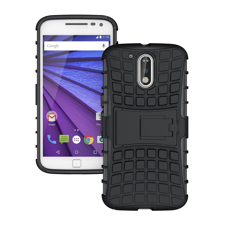 Ανθεκτική Θήκη Motorola Moto G4 / G4 Plus (8069) - OEM