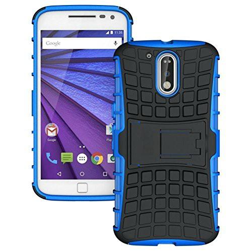 Ανθεκτική Θήκη Motorola Moto G4 / G4 Plus (8068) - OEM