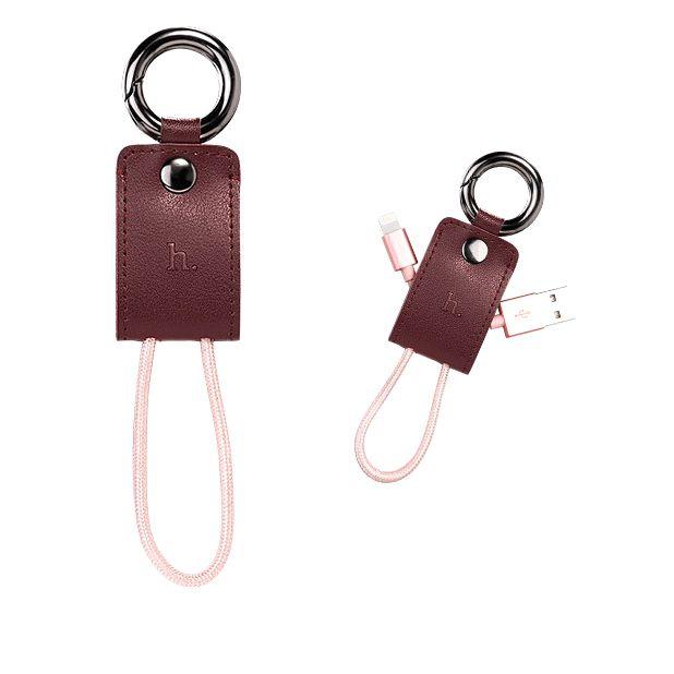 Hoco Keychain USB to Lightning Καλώδιο 0.15m - Κόκκινο (8235) δώρα για άντρες