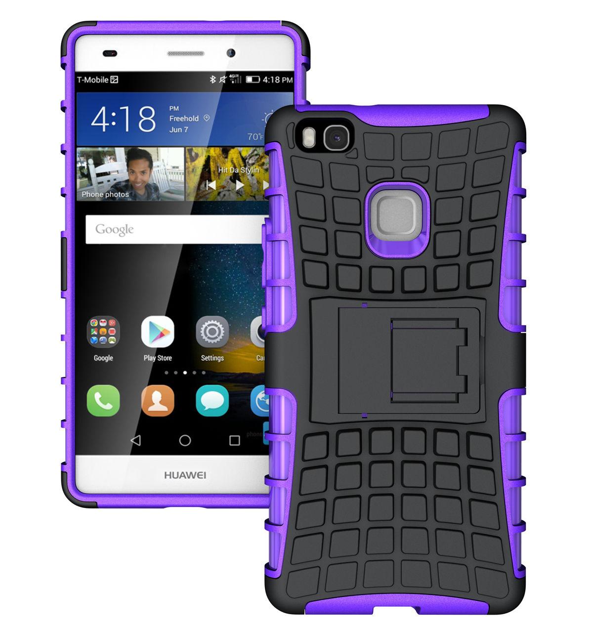 Ανθεκτική Θήκη Huawei P8 / P9 Lite 2017 - Purple (11316) - OEM